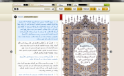 Ayat alqur'an digital windows